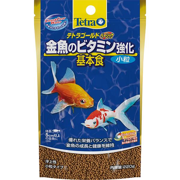 テトラ ゴールド金魚のえさベーシック  220g