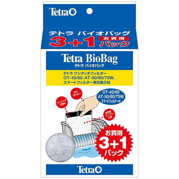 テトラ バイオバッグ3+1 お買得パック(新)