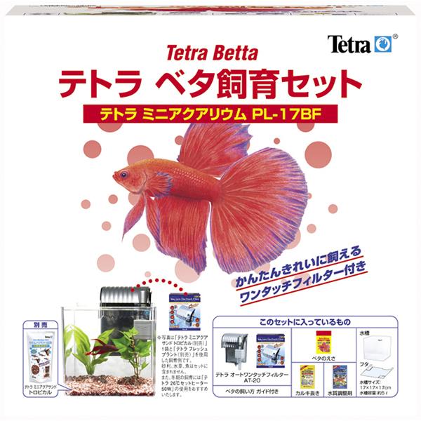 テトラ  PLー17BF  ベタ飼育セット