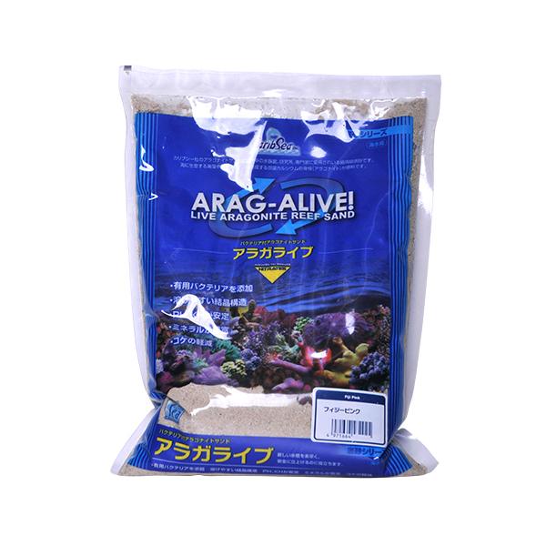 アラガライブ  フィジーピンク 4.5kg