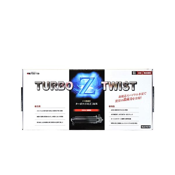 ターボツイスト Z 36W