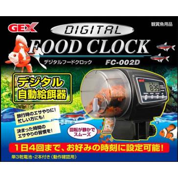フードクロック FC-002D