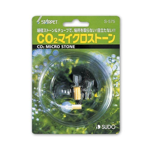 Co2マイクロストーン